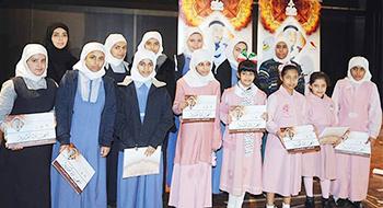 تكريم الفائزين في مسابقة العثمان لحفظ القرآن الكريم